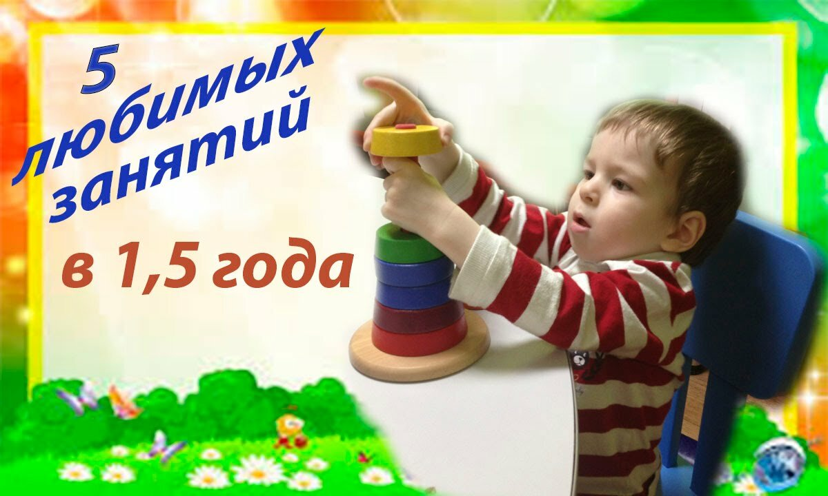 Профессиональным праздником, 1.5 года мальчику открытка
