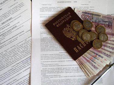 Кредит с просрочками открытыми с плохой ки без залога и отказа нижний новгород