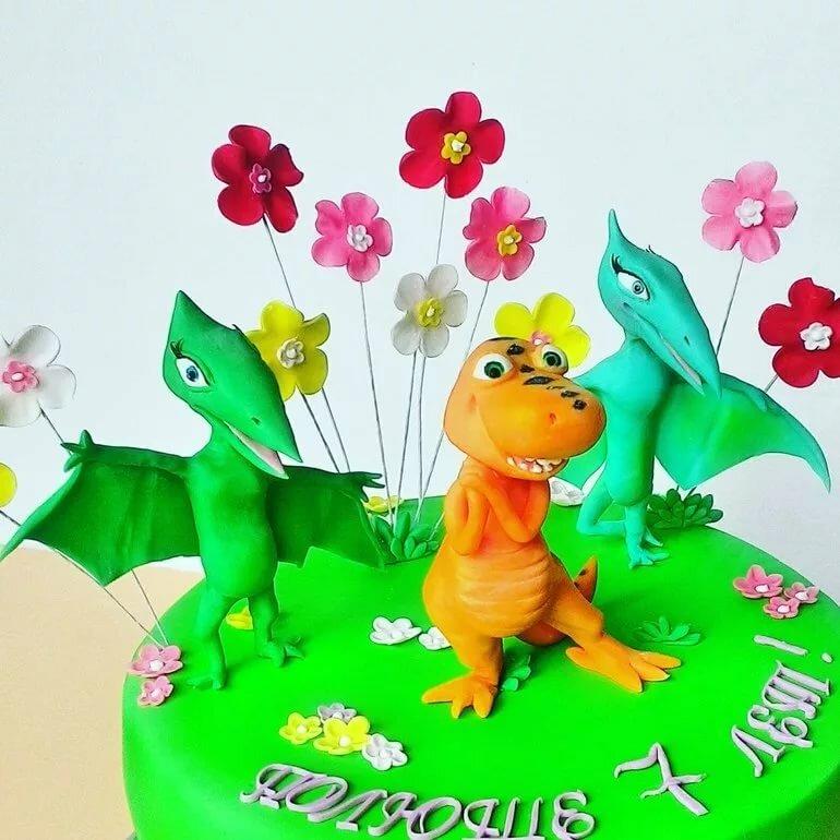 динозавр из мастики картинка подарки