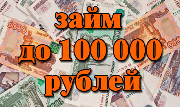 кредит без залога кыргызстан