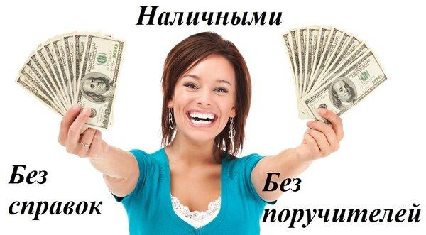 кредит 7 личный кабинет казахстан