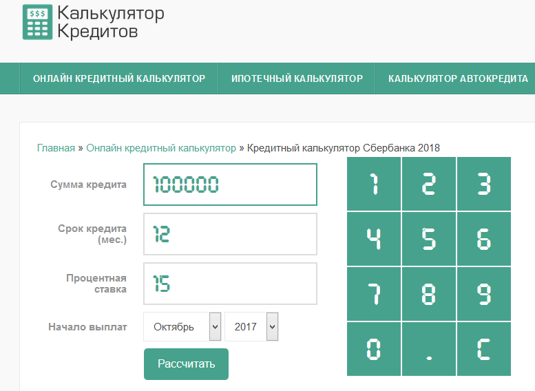 Интернет банк ренессанс кредит личный кабинет регистрация