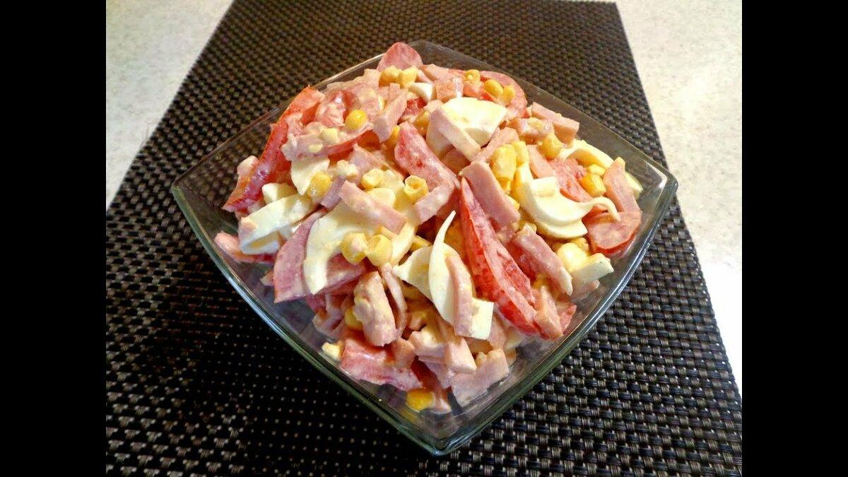 салат из помидор ветчины и сыра с картинками мантиях