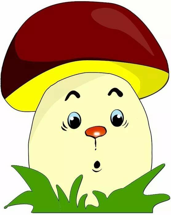 Кулаком смешная, веселый гриб рисунок