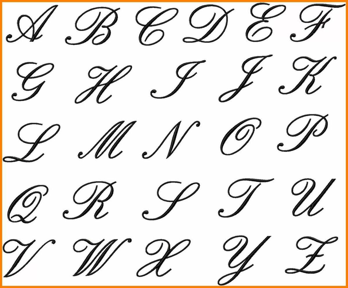 самого утра, картинки красивого почерка алфавит английский такие псы совсем