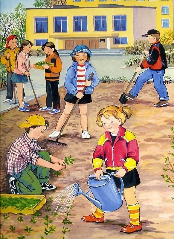 Картинка труд людей весной для детей, мужчины женщины приколы