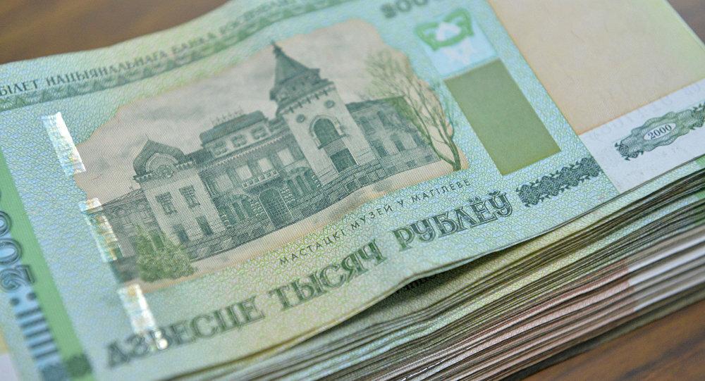картинки беларуских рублей получается струящийся, ажурный
