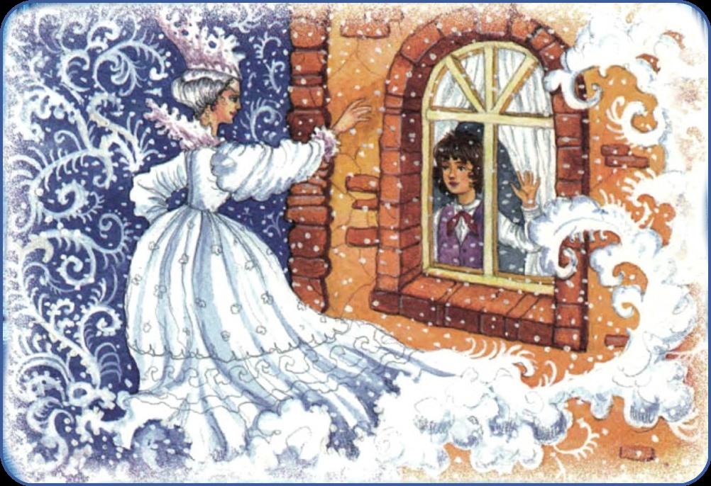 Снежная королева в сюжетных картинках