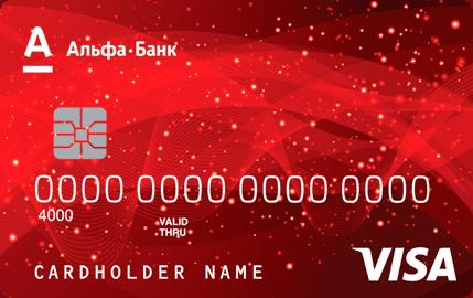 как в сбербанке онлайн перевести деньги по номеру телефона на карту сбербанка