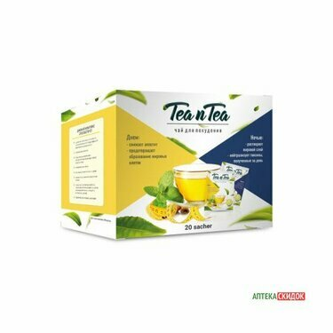 TEA n TEA чай для похудения в Димитровграде