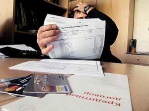 взять кредит в г арсеньеве беларусь кредит на жилье процент