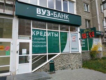 Отзывы о компании росденьги ульяновск