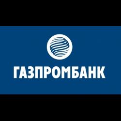 газпромбанк узнать задолженность по кредиту