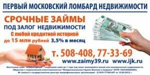 взять займ на карту онлайн на год без процентов