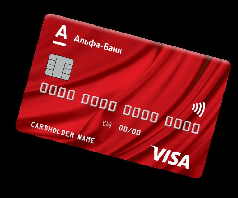 бинк банк кредитная карта
