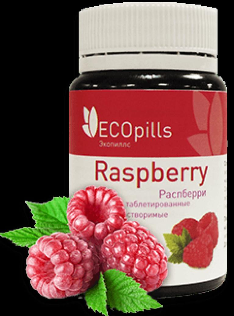 Eco Pills Raspberry малиновый жиросжигатель в Новотроицке
