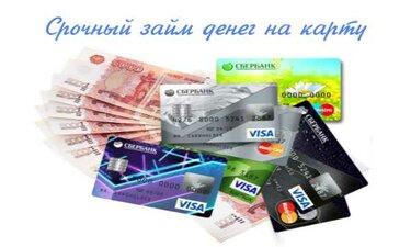 структура кредитной политики коммерческого банка