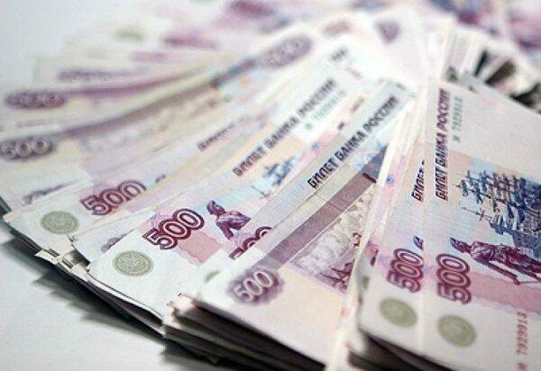 взять кредит в перми без справок о доходах и поручителей срочно онлайн