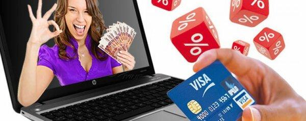 Московский микрокредит банк можно ли взять кредит для ип