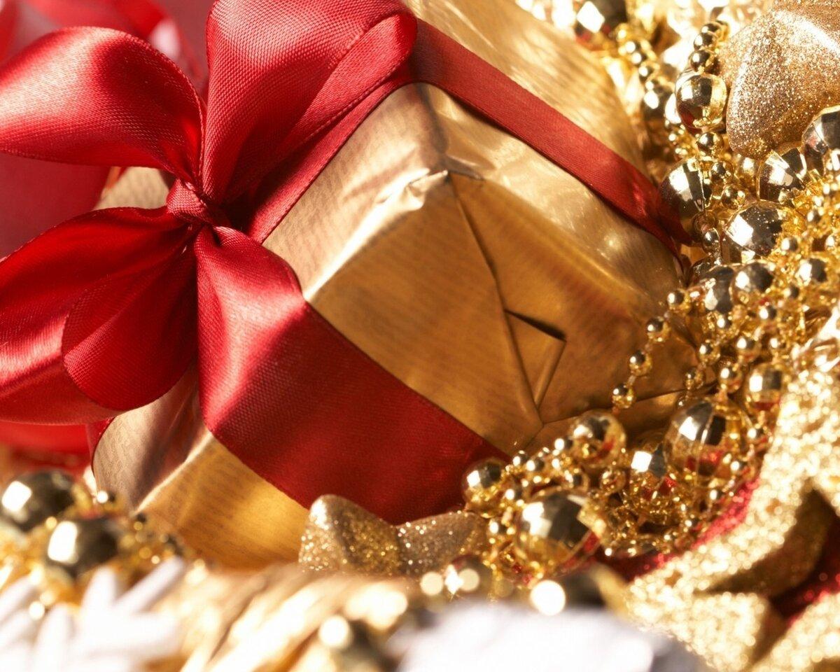 среднего подарки супер картинки скорое