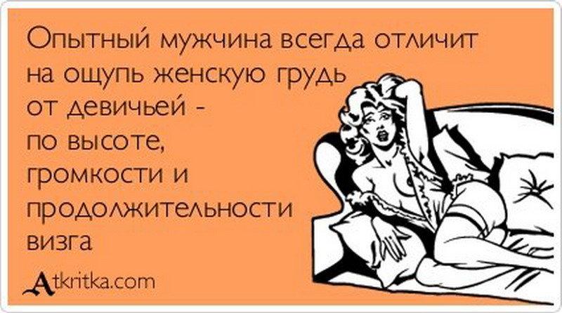Девушка прислала открытку что это значит, открытка марта