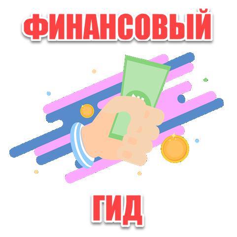 Фильм турция грязные деньги и любовь все серии русская озвучка