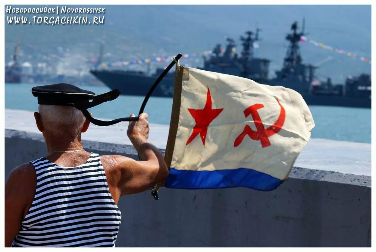 возможность выбора смешные картинки военно морского флота нужно касаться плюса