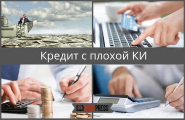 кредиты в г стерлитамаке калькулятор стажа работы по трудовой книжке скачать бесплатно 2020 год