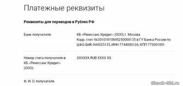 Хоум кредит банк прокопьевск адрес