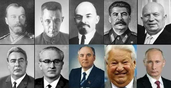 исторические личности россии от древней руси до наших дней таблица для казана