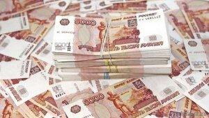 микрокредиты в москве срочно с плохой кредитной историей
