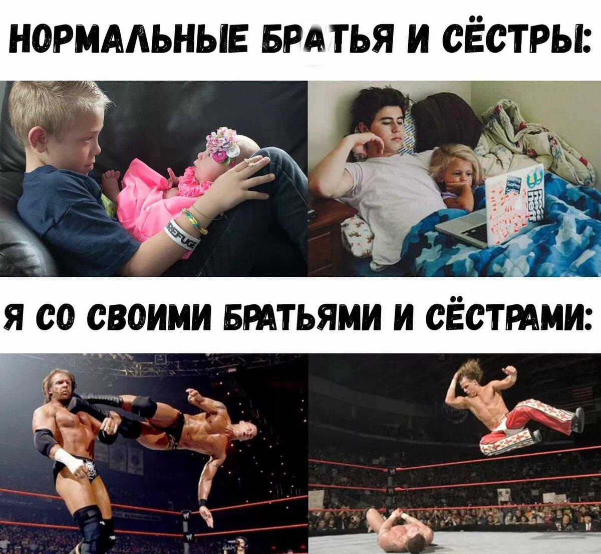 Смешные картинки брату