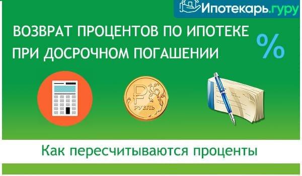 деньги до зарплаты казахстан отзывы