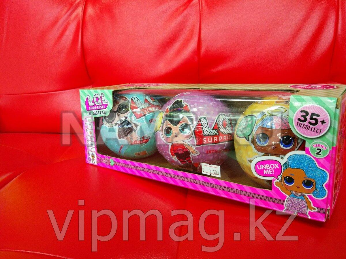 Куклы LOL Комплект 3шт. Кукла лол - Игрушки оптом  Сайт производителя... 🛒 http://bit.ly/31L4uia      Покупайте игрушки оптом в Крыму у нас! Кукла ЛОЛ питомец в бутылке с песком 3шт в уп по самой лучшей цене. Кукла-сюрприз - распаковывать такую игрушку одно удовольствие! Куклы  Оригинал. Оставьте завяку на нашем сайте и получите консультацию специалиста на набор кукол   (6 шт). Куклы ЛОЛ Сюрприз могут иметь разные способности: менять цвет в холодной воде, плеваться, плакать или писать после кормления. Купить  кукла в шаре, набор из 3 шт, 2 серия в Москве Кукла Лол  Сестрички (Набор 3 Штуки) Куклы  (Комплект 3 Шт) Акция!, Цена 2  Руб., Купить Праздник в стиле Куклы ЛОЛ ( ) 23  силиконовые куклы для новорожденных и малышей