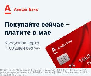 тинькофф банк оформить заявку на кредит онлайн