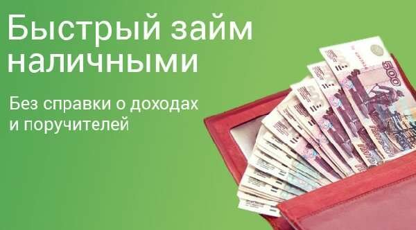мтб банк кредиты без поручителей как проверить баланс карты сбербанка онлайн