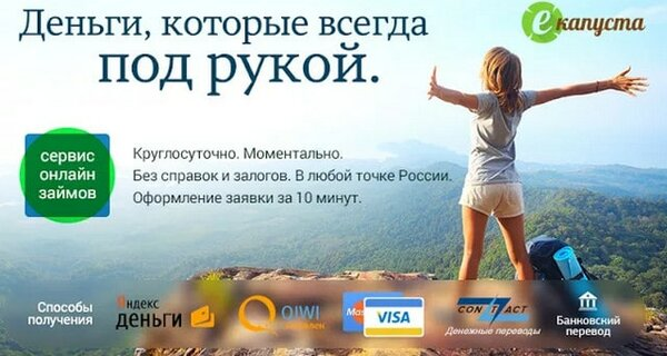 Мончегорск взять кредит какой лучше кредит взять для ип