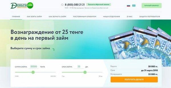 Какая должна быть зарплата чтобы взять кредит 250000