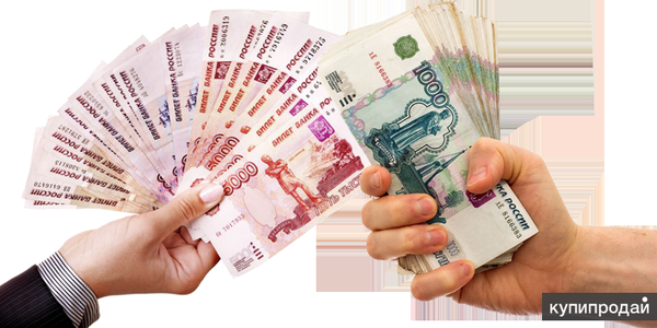 Микрокредиты безработным сбербанк ипотеку получить