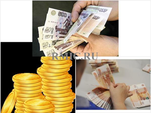 деньги в долг в москве личная встреча