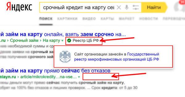Кредит европа банк официальный сайт телефон горячей линии бесплатный 8800