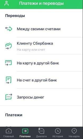 Сбербанк россия онлайн заявка на кредит наличными получить кредит на покупку дачи
