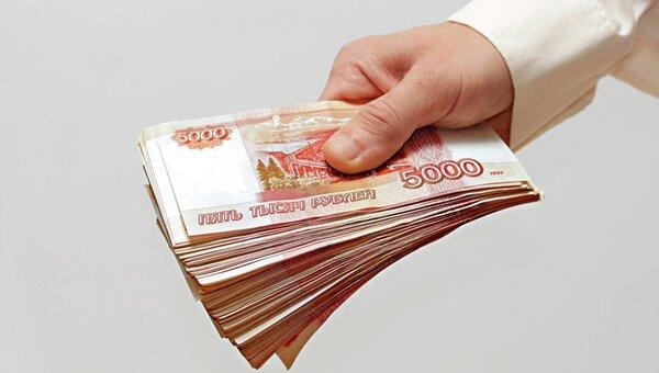 микрозайм в москве только паспорт в fastzaimy.ru