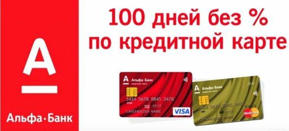 под какие проценты дают кредиты банки сегодня украина дадут ли ипотеку если нет кредитной истории втб