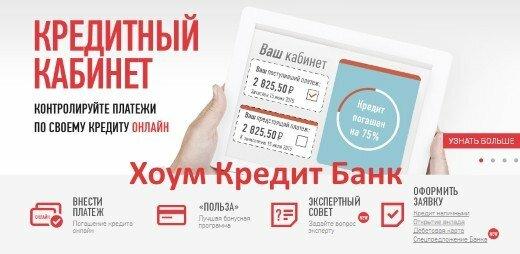 Банки калининград кредит онлайн помогу взять кредит в махачкале
