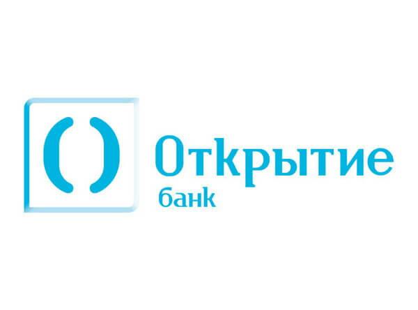 Онлайн заявка на кредит в банк открытие нальчик