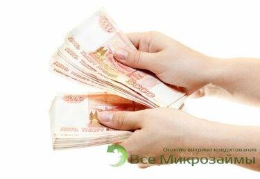 Деньги в долг в белгороде под залог москва автосалон волна