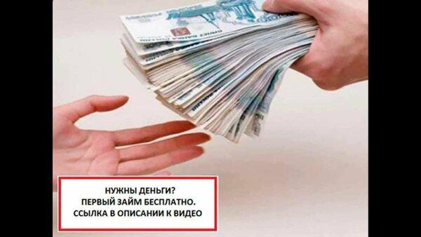 Срочно деньги в долг в контакте для белорусов под залог автосалон вояж москва