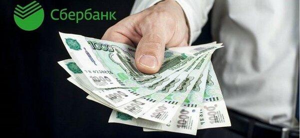 Микрокредит в москве на дому возьму кредит за вас волжский
