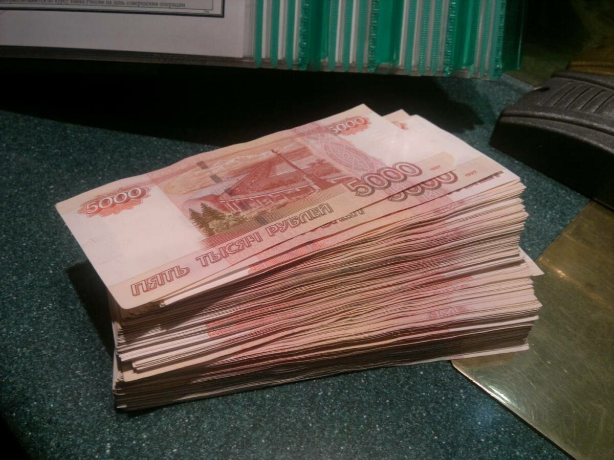 картинки деньги рубли пачки удалось, так что